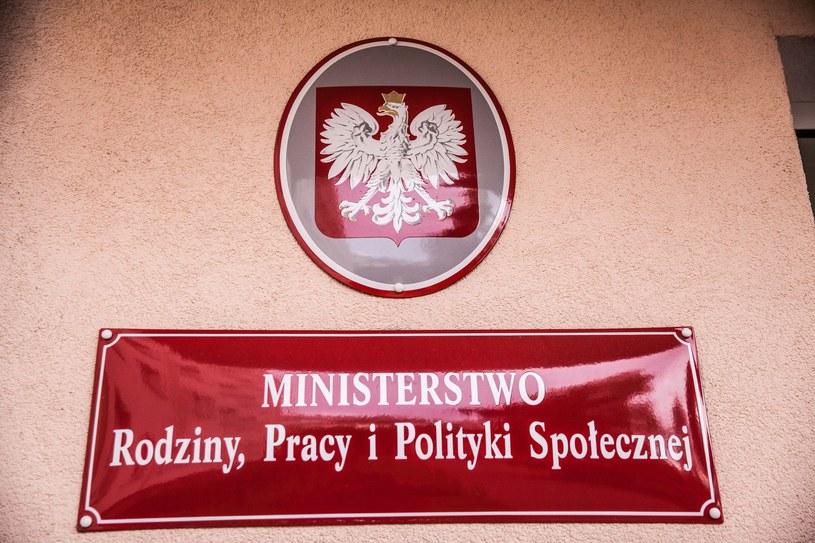 Siedziba MPRiPS /Aleksandra Szmigiel-Wiśniewska /Reporter