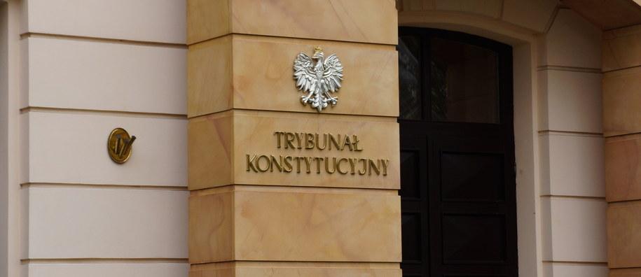 Siedziba Trybunału Konstytucyjnego /Michał Dukaczewski /RMF FM