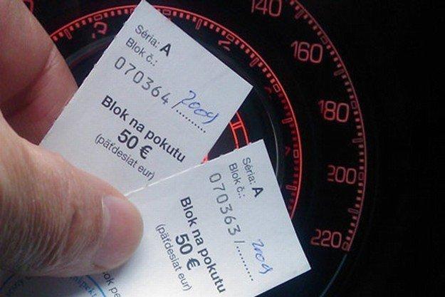 Słowacja. 100 euro mandatu za  jazdę o 5 km/h za szybko... /INTERIA.PL