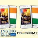 Smartfon za 16 złotych już jest - wysyłka od 30 czerwca.