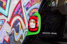 Smarty Electric Drive