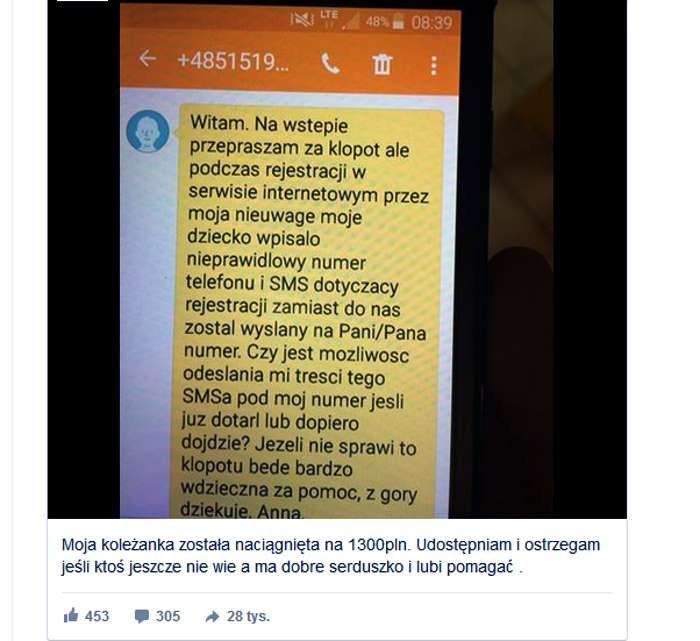 SMS, jaki ma krążyć po Polsce - zrzut ekranu z serwisu Mobileclick /Mobileclick.pl.