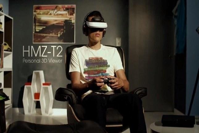 Sony szykuje odpowiedź na Oculus Rift? /materiały prasowe