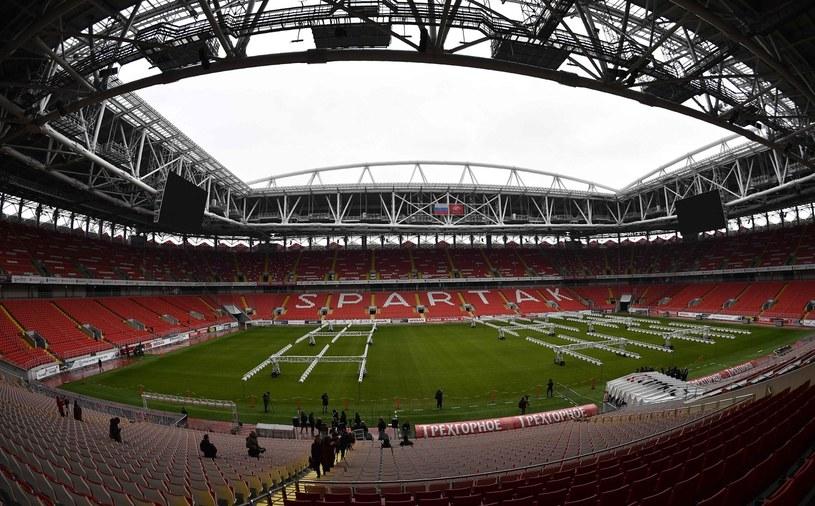 Spartak Arena /AFP