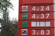 Stacja paliw Orlenu w Krakowie. Zdjecie z godziny 7.55 / kliknij /RMF