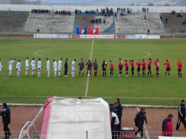 Stadion, na którym swoje mecze rozgrywa Marek Dupnica /&nbsp