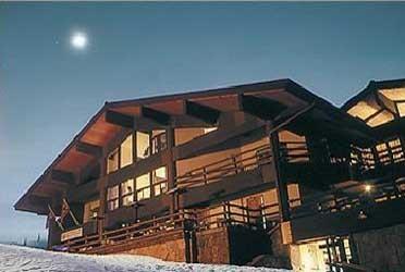 Stein Eriksen Lodge /INTERIA.PL