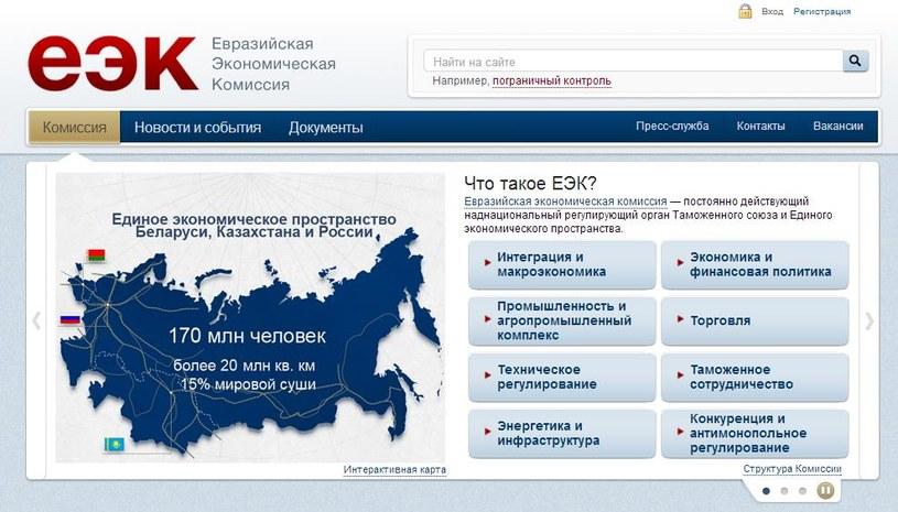 Strona oficjalna Komisji Eurazjatyckiej, organu wzorowanego na Komisji Europejskiej w UE /www.eurasiancommission.org/ /