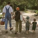 Stworzenie nowej rodziny stanowi wyzwanie /INTERIA.PL