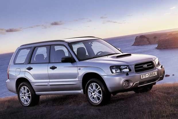 Subaru Forester / Kliknij /INTERIA.PL