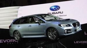 Subaru Levorg to prototyp kompaktowego kombi, które już w kwietniu 2014 roku zadebiutuje w Japonii. Auto mierzy 469 cm długości, a jego rozstaw osi wynosi 265 cm. W ofercie dwa benzynowe boksery z turbo: 1.6 (170 KM) i 2.0 (300 KM). /Subaru