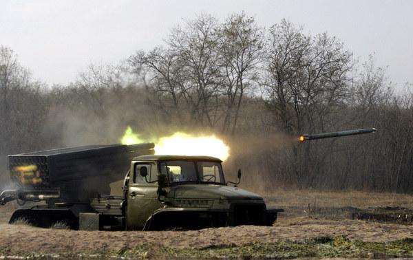 System Grad /AFP