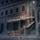 Sześciominutowy fragment deszczowej gry Sony