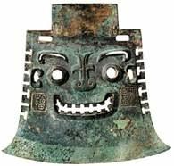 Sztuka chińska: ostrze katowskiego topora, okres dynastii Shang /Encyklopedia Internautica