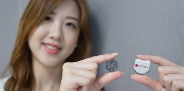 Ta mała bateria marki LG oferuje naprawdę dużo mocy /materiały prasowe