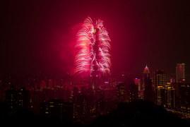 Tajwan powitał Nowy Rok