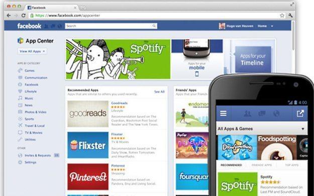 Tak ma wyglądać sklep Facebooka z aplikacjami /vbeta