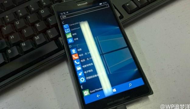 Tak może wyglądać Lumia 950 XL /materiały prasowe