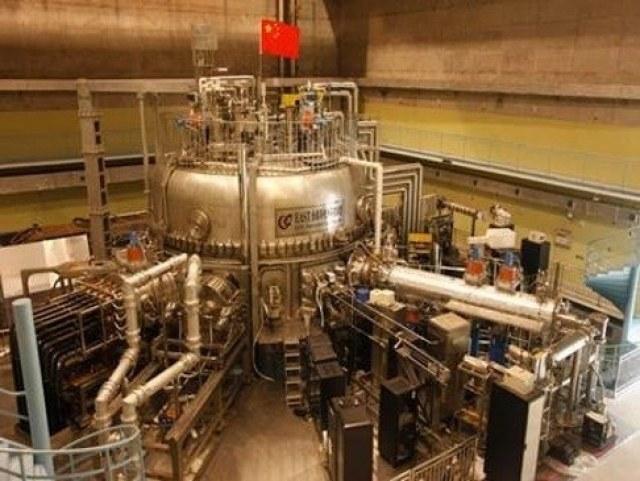 Tak prezentuje się stworzona przez Chińczyków maszyna.  Źródło: Chińska Akademia Nauk /Tylkonauka.pl