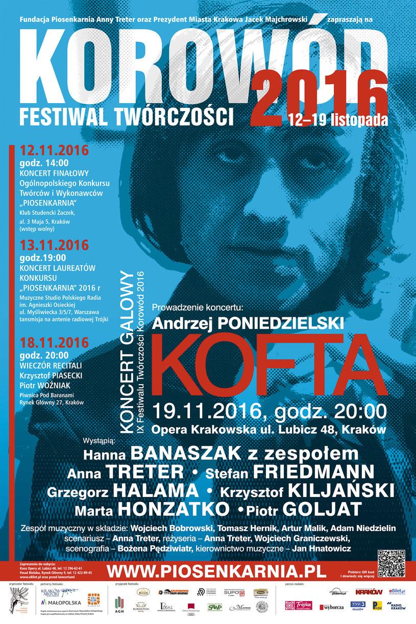 Tegoroczna, dziewiąta już edycja festiwalu potrwa od 12 do 19 listopada /