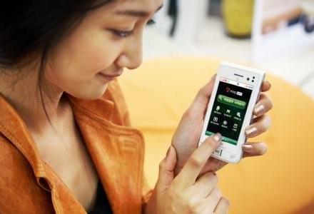 Telefon IM-R520S firmy Pantech /materiały prasowe