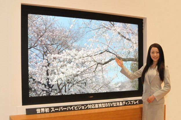 Telewizor LCD przeznaczony dla systemu Super Hi-Vision /HDTVmania.pl