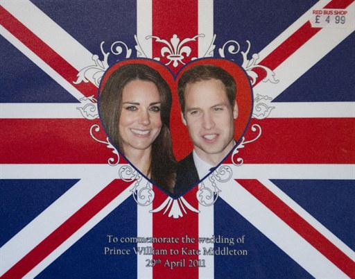 Temat ślubu Kate i Williama opanował Wielką Brytanię - tu ich wizerunki widnieją na poczówce  /AFP