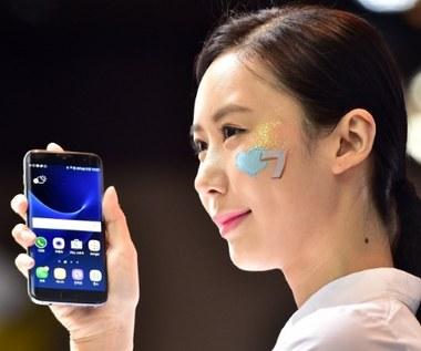 Test Samsung Galaxy S7 Edge