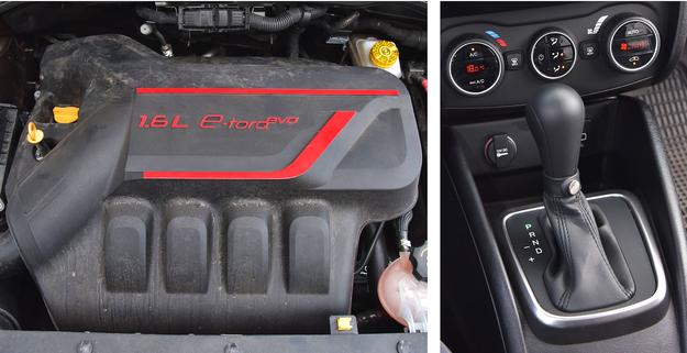 Tipo wyposażone w silnik 1.6 o mocy 110 KM i automatyczną, 6-biegową skrzynię nie jest zbyt szybkie, ale w miejskich korkach jeździ się nim wygodnie. /Motor
