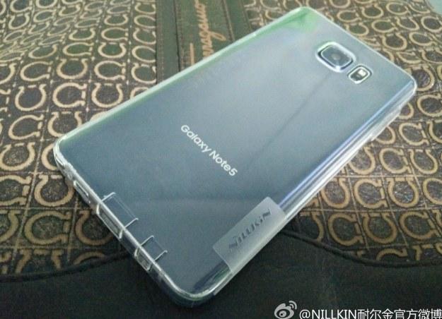 To może być Galaxy Note 5.  Fot. SamMobile /materiały prasowe
