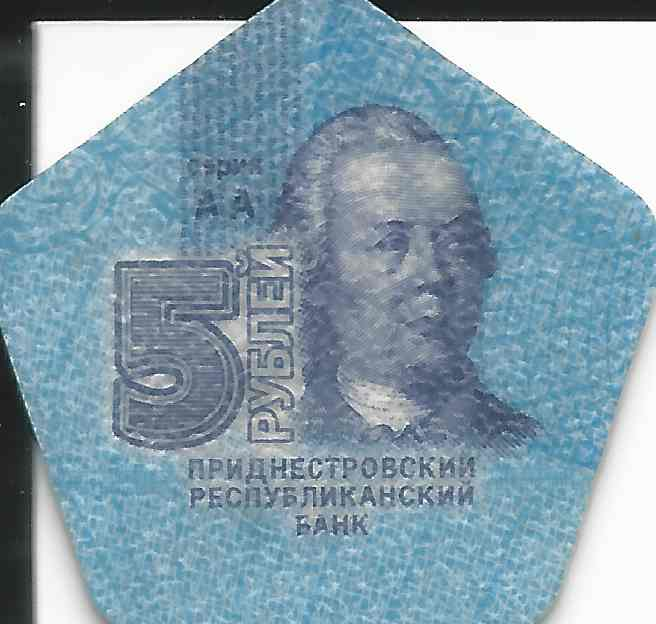 To nie kostka do gitary, to 5 naddniestrzańskich rubli. /Wikimedia Commons /