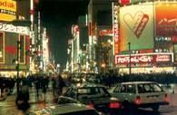 Tokio, okolice Shinjuku nocą /Encyklopedia Internautica