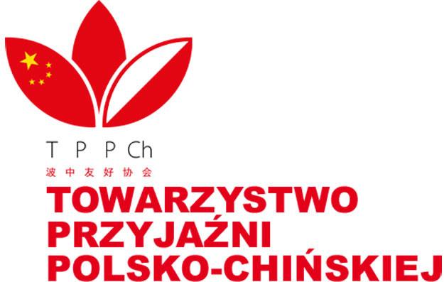 Towarzystwa Przyjaźni Polsko-Chińskiej istnieje już ponad 50 lat /INTERIA.PL
