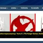 Ukraińska cyberpolicja zamknęła kolejny torrent