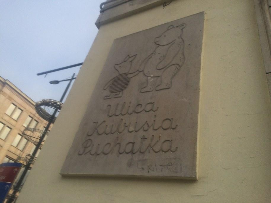 Ulica Kubusia Puchatka /Michał Dobrołowicz (RMF FM) /RMF FM
