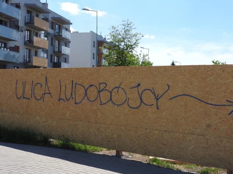 Ulica Łupaszki w Białymstoku /TOMASZ MIKULICZ/GAZETA WSPOLCZESNA/POLSKA PRESS /East News