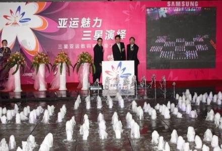 Uruchomienie cyfrowej fontanny Igrzysk Azjatyckich Guangzhou 2010 /materiały prasowe