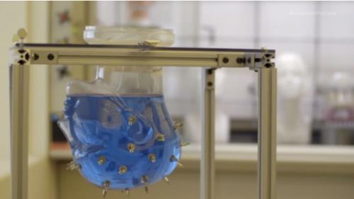 Urządzenie testowe w laboratorium GE Global Research w stanie Nowy York /fot. GE Global Research /materiały prasowe