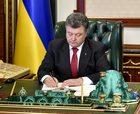 """Ustawa o """"oczyszczeniu władzy"""" na Ukrainie"""