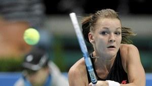 W 2017 roku nie będzie turnieju WTA w Katowicach
