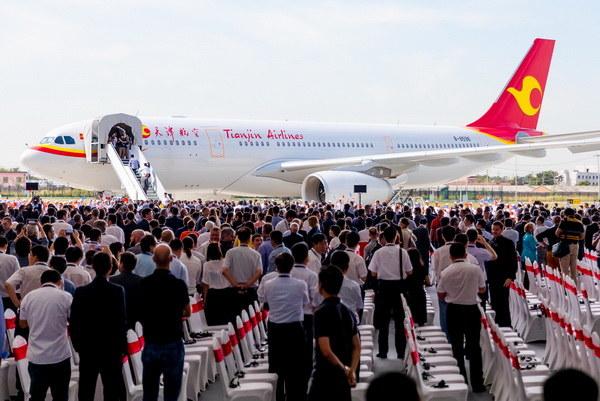W Chinach uruchomiono centrum wykańczania Airbusa /materiały prasowe