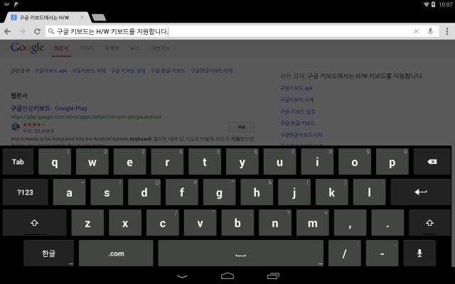 W nowym Androidzie królować będą szarości? /android.com.pl