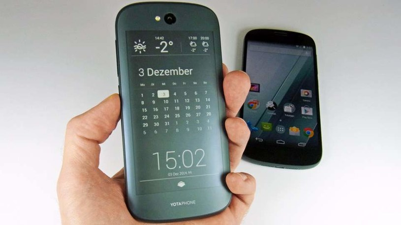 W pracach nad nowym YotaPhone pomoże ZTE? /materiały prasowe