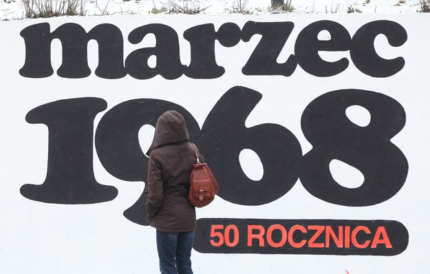 W tym roku mija 50. rocznica wydarzeń marcowych /Stefan Maszewski /Reporter