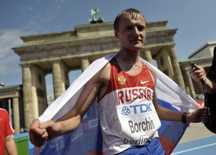 Walery Borczyn /AFP