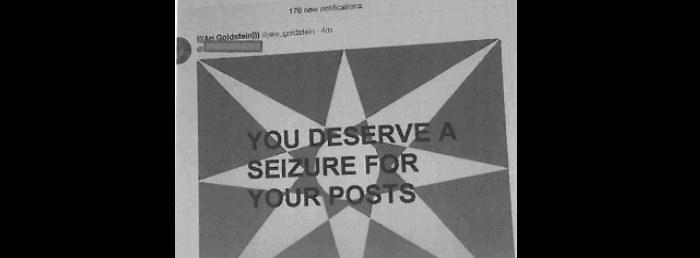 Wiadomość wysłana do Eichenwalda - czarno-białe zdjęcie pochodzące z materiałów dowodowych dostarczonych do sądu w Dallas /materiały prasowe