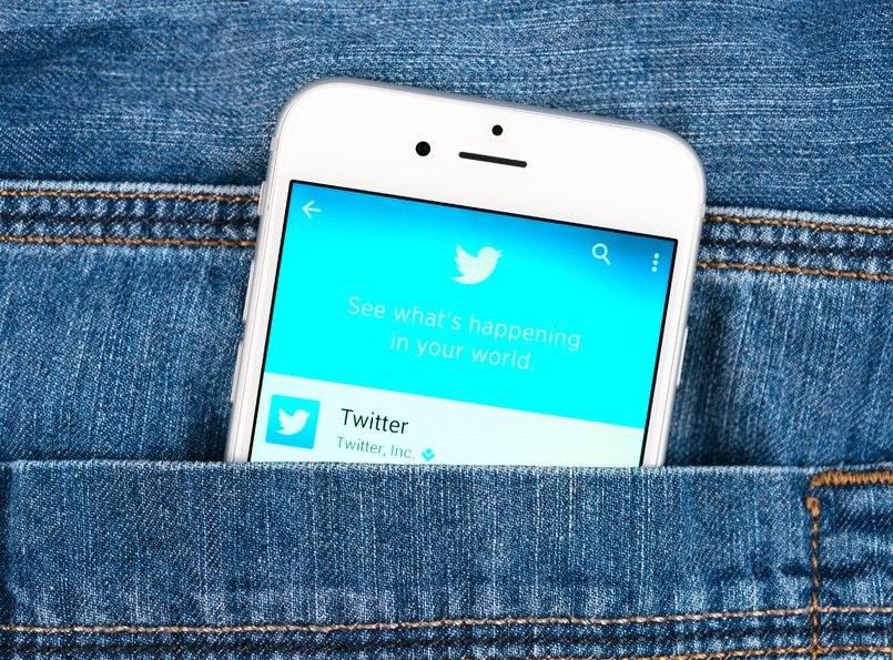Wielki wyciek haseł użytkowników Twittera /©123RF/PICSEL