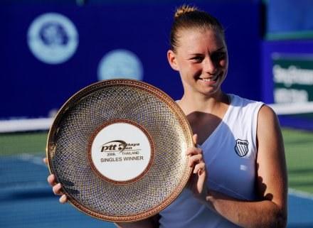 Wiera Zwonariewa /AFP