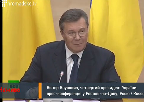 Wiktor Janukowycz na konferencji - obraz z relacji ukraińskiej telewizji /Hromadske TV /