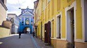 Wilno. Najpiękniejsze miasto dawnych Kresów